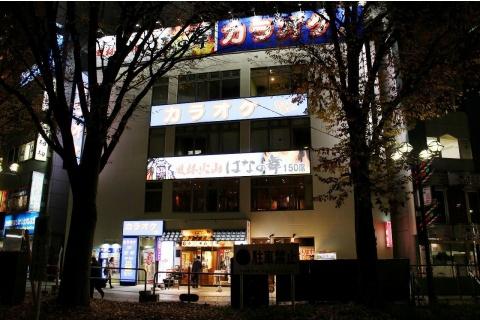 「カラオケバンバン 甲府駅」の画像検索結果